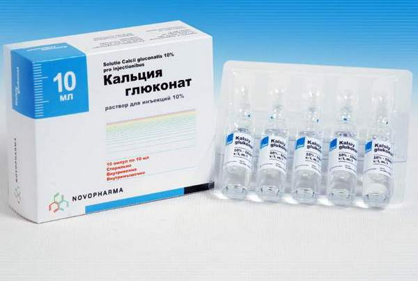 остеогенон или кальцемин что лучше при переломах