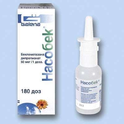 самый лучший препарат от аллергии лучше всех снимает отек