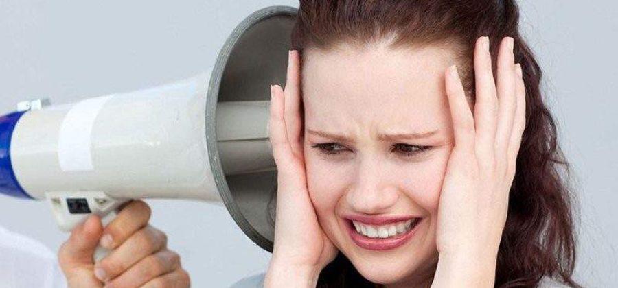 Ушиб уха как лечить в домашних условиях