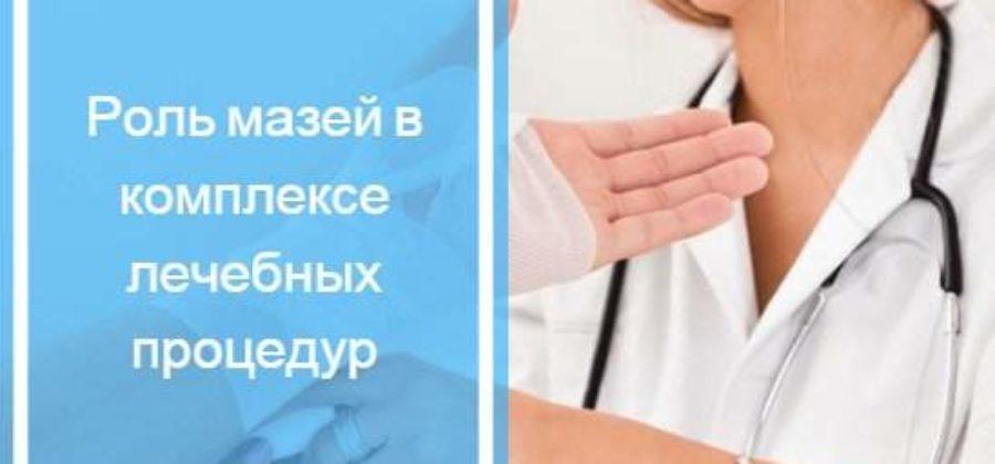 Чем мазать руку после перелома лучезапястного сустава