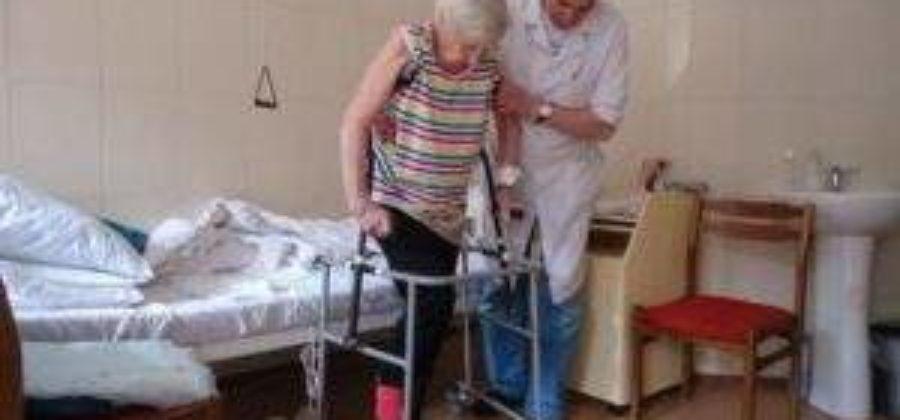 Ходунки для инвалидов с переломом шейки бедра