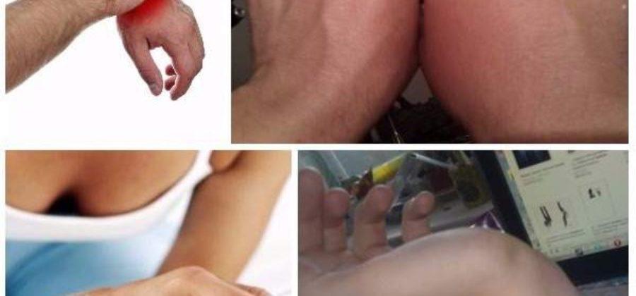 Если вы упали и ушибли ногу или руку нужно ответить